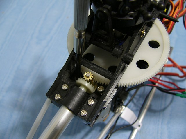 Name: p1080808.jpg