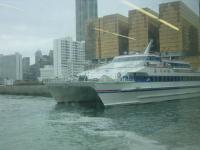 Name: fast ferry close.jpg