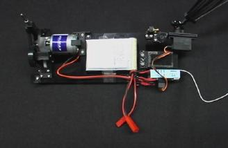 The battery, and SPF-5 ESC in place