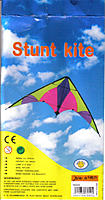 Name: Stunt Kite Pic1.jpg