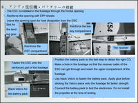 Name: page06a.jpg