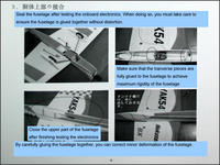 Name: page06b.jpg