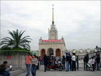 Name: 2008CMEwide.jpg