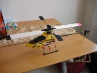 Name: BladeCP.jpg