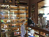 Name: DSCF3634.jpg