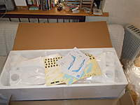 Name: DSCN0741.jpg