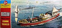 Name: Pyro Russian Fishing Trawler.jpg
