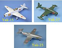 Name: Yak side by side 3.jpg