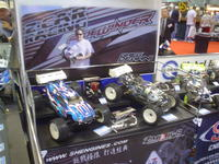 Name: I-Hobby 2008 (5).jpg