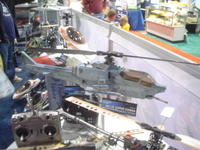 Name: I-Hobby 2008 (47).jpg