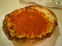 Name: Small Deepdish Pizza.jpg