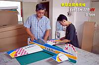 Name: Yak55m EPP HV (1).jpg