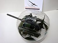 Name: Turret 1.JPG