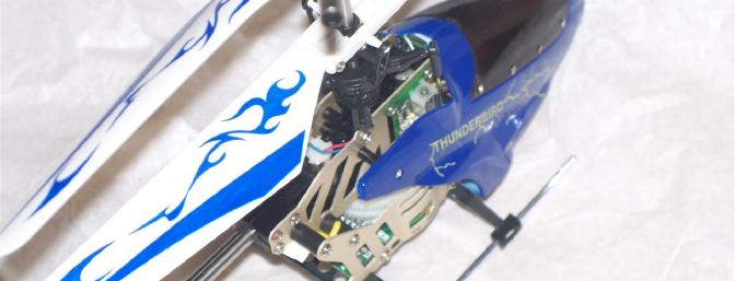 This detail shot shows one of the linear servos as well as the extensive use of laser-cut alloy parts.