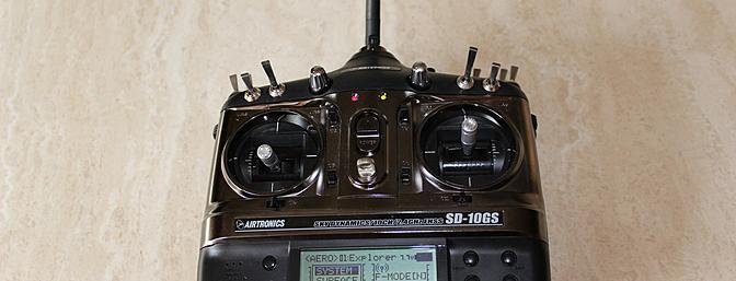 New model, new radio.