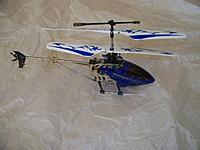 <b>Helizone RC Thunderbird</b>