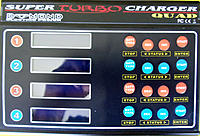 Name: Super Turbo Quad DC charger.jpg