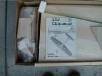 Name: Chipmunk Kit left side post.jpg