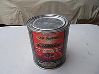 Name: PPG_Advantage Clear Coat.jpg Views: 66 Size: 149.4 KB Description: Advantage is an aftermarket brand clear coat that is compatible with the PPG line of 2 stage paints. this is less expensive than the PPG high end clear coat