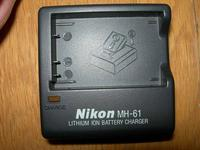 Name: DSCN8372.jpg