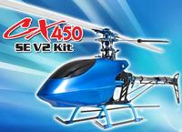 Name: 450SE V2.jpg