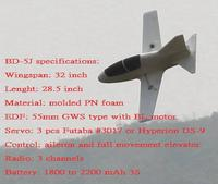 Name: BD-5J spec.jpg