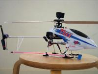 Name: FP2- Alu Frame Mod04.jpg