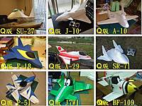 Name: ey's toon planes.jpg Views: 4960 Size: 64.3 KB Description: