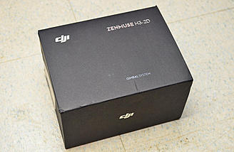 The gimbal arrives in a smart looking box.