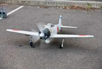 Name: Plane-flying-06.12.08-5121.jpg Views: 110 Size: 63.8 KB Description:
