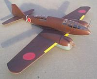 Name: ki-46_s.jpg