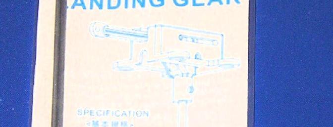 Swift even includes GWS landing gear.
