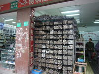 Name: P1170794.jpg Views: 519 Size: 126.0 KB Description: 50m east I found stainless heaven - tube & rod from piano wire on up.