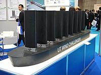 Name: UT Wind Challenger.jpg Views: 180 Size: 52.6 KB Description: