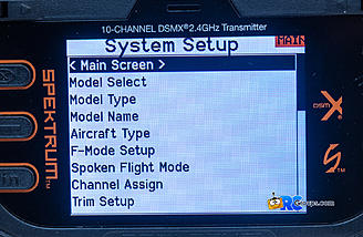 The system setup main screen