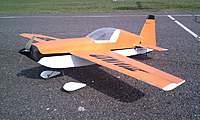 Name: IMAG0181.jpg Views: 253 Size: 77.8 KB Description: Before the fourth flight.