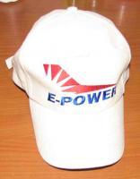 Name: 107-lrg.jpg Views: 74 Size: 14.1 KB Description: The New E-Power RC Hat
