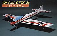 Name: MK Skymaster box art.JPG