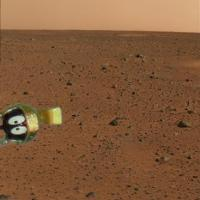 Name: mars.jpg Views: 325 Size: 21.9 KB Description: