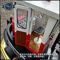 Name: minitug interior.jpg Views: 573 Size: 335.5 KB Description: