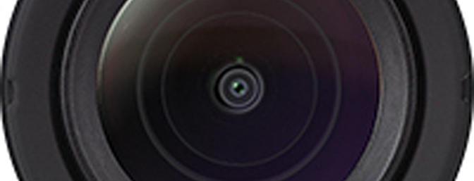 Sharper Lens