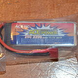 Included 2200mAh 11.1V lipo battery