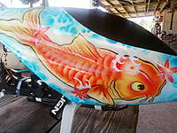 Name: Photo388.jpg