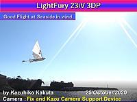 Name: 201027 LightFury23iV3DP 表題.jpg Views: 2 Size: 109.6 KB Description: