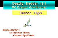 Name: 111030 Deadly Nadder16 表題.jpg Views: 2 Size: 45.7 KB Description: