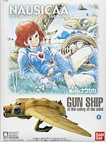 Name: 111105 Gunsho  Bandai.jpg Views: 88 Size: 87.7 KB Description: Ganship in Nausicaa of the Vally of the wind