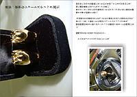 Name: 18ct Gold Sticks.jpg Views: 206 Size: 80.4 KB Description: