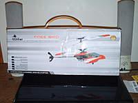 Name: Green Freebird 005.jpg Views: 1740 Size: 45.7 KB Description: