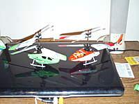 Name: Green Freebird 014.jpg Views: 1732 Size: 58.8 KB Description: