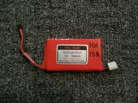 Name: IMG_1684 (Large).jpg
